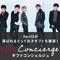「Da-iCE スペシャル誕生日ギフト」の提供を開始